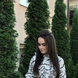 Аня, 19 лет, Мукачево