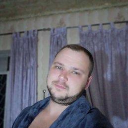 Митя, 33 года, Славянск