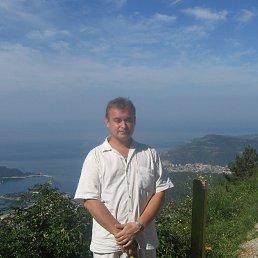 Сергей, 47 лет, Нижний Новгород