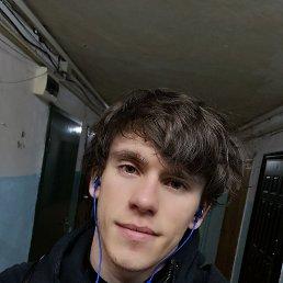 Игорь, 25 лет, Сочи