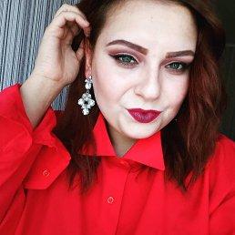 Татьяна, 22 года, Каменское