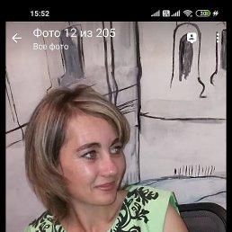 Марина, 32 года, Новосибирск