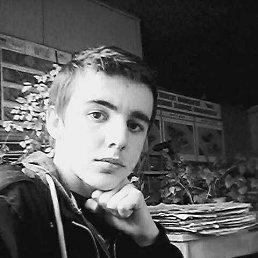 Лёша, 19 лет, Таганрогский