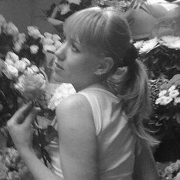 *** Анастасия, 33 года, Томск