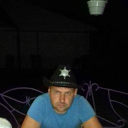 Сергей, 34 года, Марганец