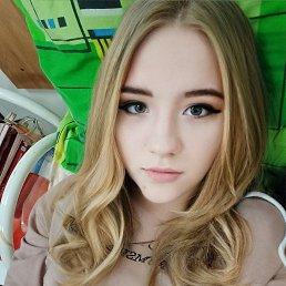 Катерина, 19 лет, Краснодар