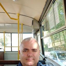 Сергей, 43 года, Мичуринск