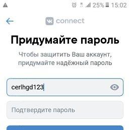Фото Сергей, Новороссийск, 38 лет - добавлено 25 ноября 2020