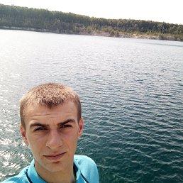 Дмитро, 22 года, Емильчино