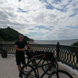 Дмитрий, Чебоксары, 34 года