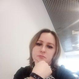 Кристина, 35 лет, Тула