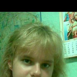 Мария, 18 лет, Краснодар