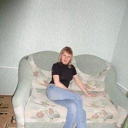 Ирина, 45 лет, Таганрог
