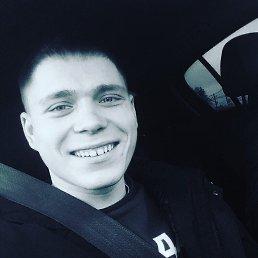 Сергей, 20 лет, Екатеринбург
