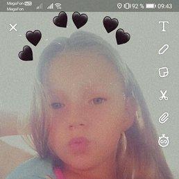 Катя, 17 лет, Иркутск