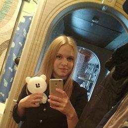 Евгения, 25 лет, Красноярск