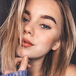 Карина, Казань, 21 год