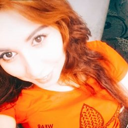 Елена, 22 года, Якутск