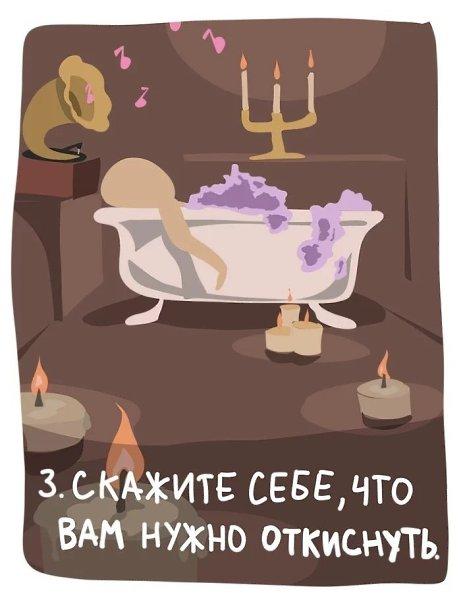 Ура! Наконец найден способ вымыть сковороду без лишней мороки.Автор: kazaksme - 3
