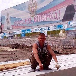 Алексей, 33 года, Димитровград