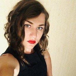 Лёля, 29 лет, Брянск
