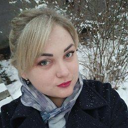 Анастасия, 29 лет, Ульяновск