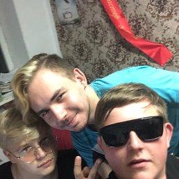 Максим, 21 год, Железноводск