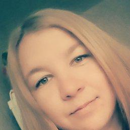 Татьяна, Каменск-Уральский, 31 год