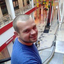 Данил, 28 лет, Красноярск