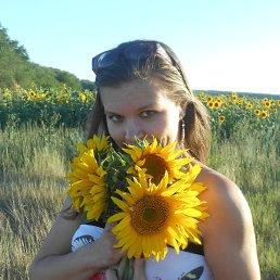 Юлия, 29 лет, Балаково