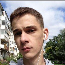 Роман, 23 года, Калуга