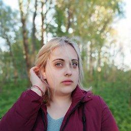 Аксинья, Тверь, 19 лет