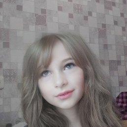 Маша, Киров, 18 лет