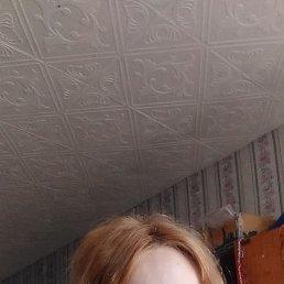 Татьяна, 20 лет, Омск
