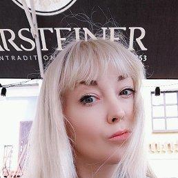 Марина, 35 лет, Новосибирск