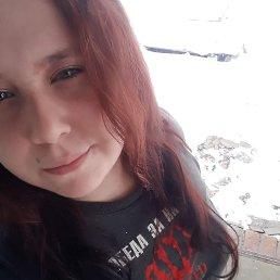 Анастасия, 20 лет, Ставрополь