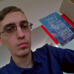 Александр, Новокузнецк, 21 год