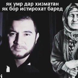 Рома, 44 года, Киров