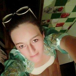Светлана, 28 лет, Завитинск