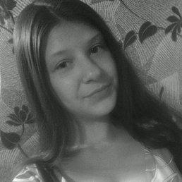 Tatyana, 18 лет, Полтава