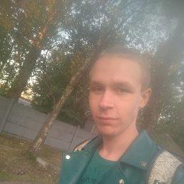 Никита, 17 лет, Великий Новгород
