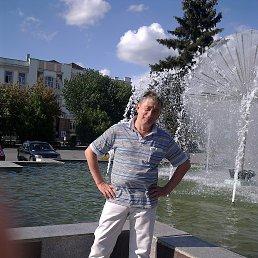Валерий, Таганрог, 57 лет