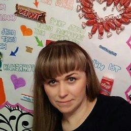 Светлана, 42 года, Киров