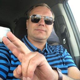 Серж, 42 года, Нахабино