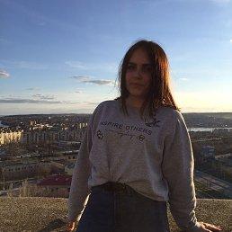 Фото Елизавета, Волгоград, 24 года - добавлено 23 августа 2020