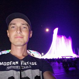 Николай, 29 лет, Тула