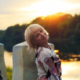 Ольга, 45 лет, Вязьма