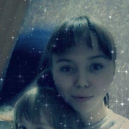 Юлия, 22 года, Курган