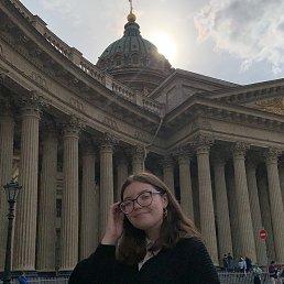 Вика, Пермь, 17 лет