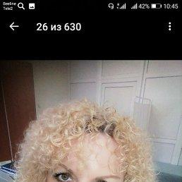 Оля, 42 года, Пермь